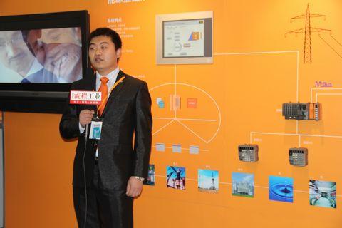 2013 cippe 贝加莱客户经理赵少华先生