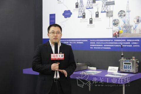 2013 cippe 华瑞科力恒(北京)科技有限公司徐业蓬