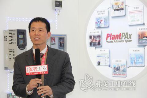 2013 cippe 罗克韦尔自动化(中国)有限公司李仲杰