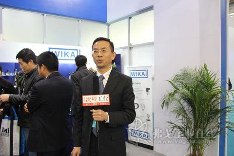 2013 cippe 威卡自动化仪表(苏州)有限公司刘煌明