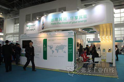 施耐德电气(中国)有限公司参展2013 cippe
