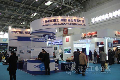 上海振华重工(集团)股份有限公司参展2013 cippe