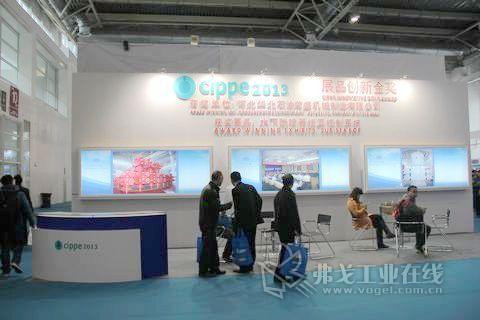 河北华北石油荣盛机械制造有限公司参展2013 cippe