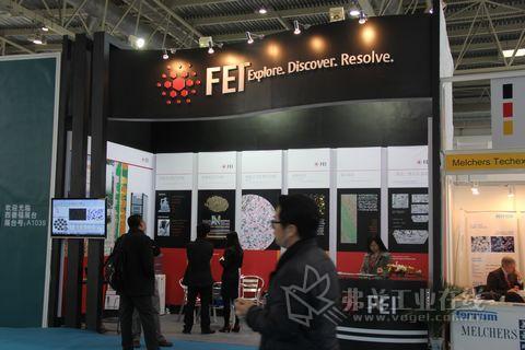 FEI公司参展2013 cippe 石油化工装备展