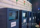 过程分析仪器-艾肯控制系统(北京)有限公司