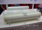 东丽ROMEMBRA™膜元件-蓝星东丽膜科技(北京)有限公司
