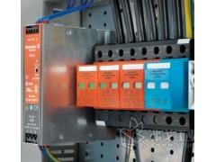 魏德米勒 VPU系列电涌保护器