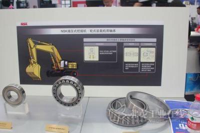 CIE 2013 NSK公司轴承产品