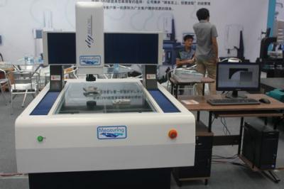 CIE 2013 德美测量科技有限公司产品