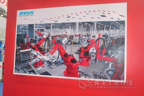 德国徕斯机器人集团展板