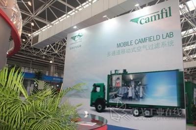 CIE 2013 康斐尔多通道移动式空气过滤系统