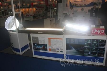 CIE 2013 光鼎电子股份有限公司展品