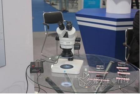 CIE 2013 西钛微电子科技有限公司