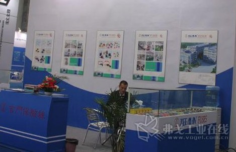 2013 CIE 古门保险丝展新品