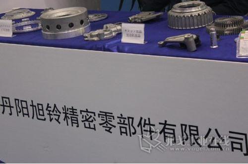 2013CIE 丹阳旭零精密零部件有限公司发动机产品