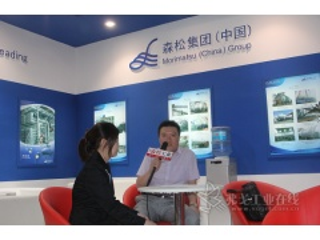 2013 ACHEMA 森松集团公司销售总监 孟磊先生