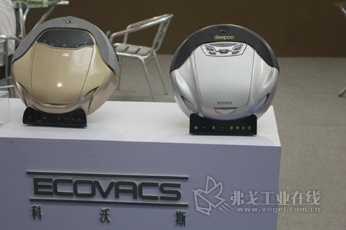 CIE 2013 科沃斯家庭服务机器人展品