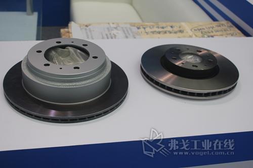 CIE 2013 迈艾特(中国)投资有限公司产品