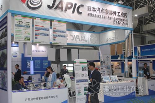 JAPIC公司精彩参展CIE 2013
