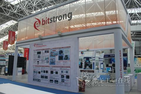 CIE 2013 苏比特速浪电子科技展位