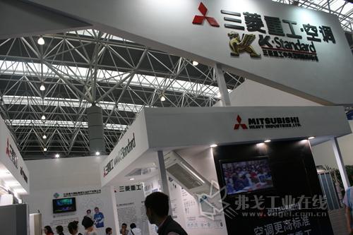 三菱重工空调精彩参展CIE 2013