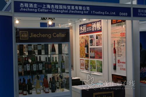 上海杰程国际贸易有限公司精彩参展CIE 2013