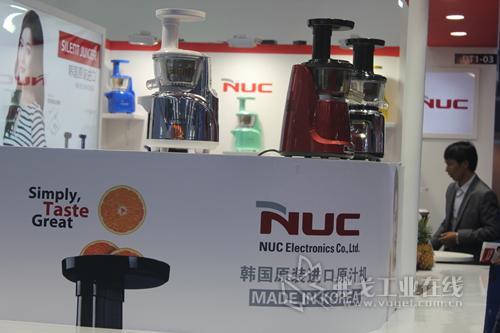 CIE 2013 深圳保而力将科技有限公司 榨汁机
