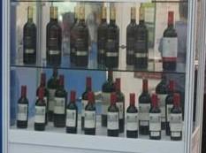 CIE 2013 杰程 Cellar酒庄