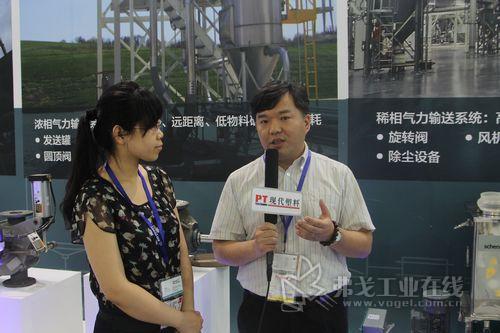 申克PROCESS中国公司轻工事业部总经理常志锟先生