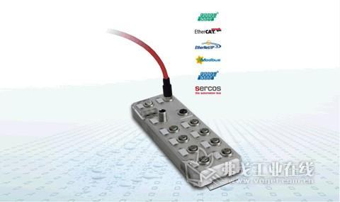菲尼克斯电气Axioline I/O 系统