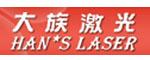 深圳市大族激光科技股份有限公司