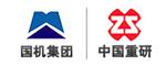 中国重型机械研究院股份公司