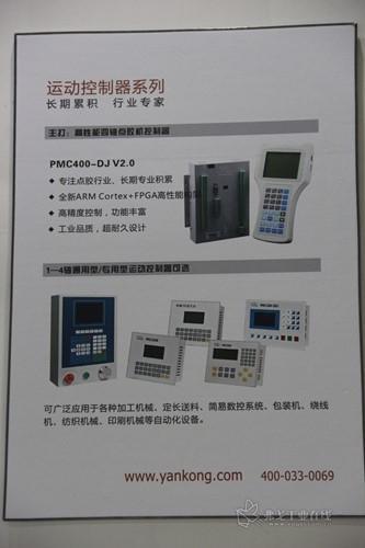 运动控制器系列 PMC400-DJV2.0