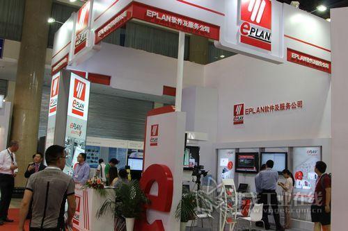 IA BEIJING 2013 访ePLAN软件及服务公司覃政