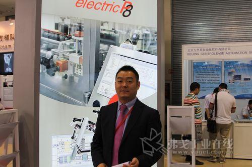 EPLAN软件及服务公司覃政先生