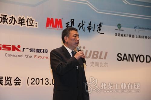 机器人•自动化——行业解决方案应用大会 冯建平先生致欢迎辞