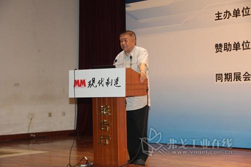 """孙柏林先生演讲""""制造业向智能化方向迈进——工业机器人发展概述"""""""