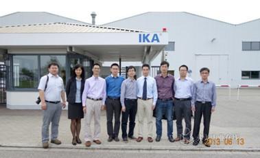 培训的一行人员于IKA总部合影