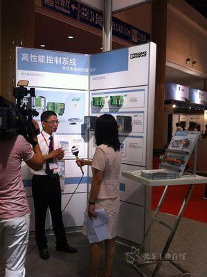 菲尼克斯电气精彩亮相北京国际工业智能及自动化展览会