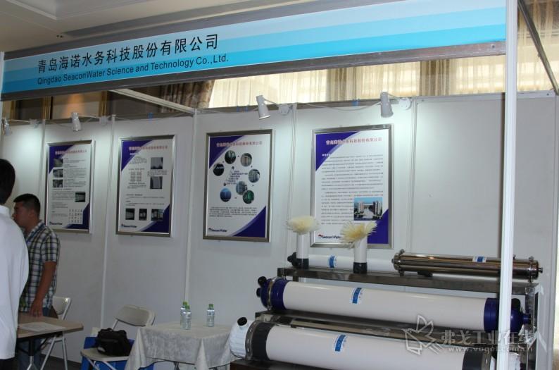 青岛海诺水务科技股份有限公司