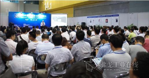 2013 中国AGV 应用与产业发展论坛