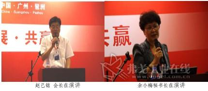 2013 中国叉车后市场高峰论坛