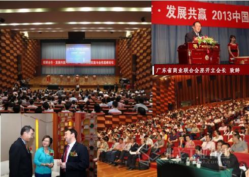 2013 中国-亚太物流交流与合作高峰论坛