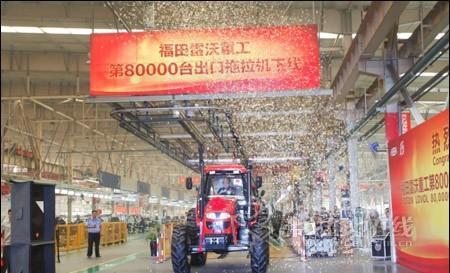 福田雷沃重工第八万台出口拖拉机交机 高清图片