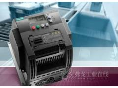 西门子推出适合基本应用的Sinamics V20变频器