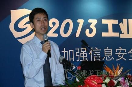 施耐德电气EU解决方案开发工业事业部主任工程师王斌在论坛上演讲