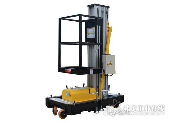 威尔特铝合金升降机械单桅柱式升降平台