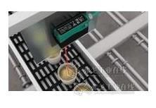 倍加福新型VDM28激光测距传感器