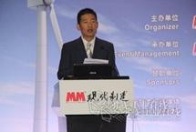 2013国际风能装备先进制造技术高层论坛开幕致辞