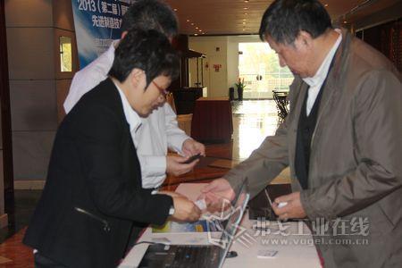 3国际风能装备先进制造技术高层论坛签到